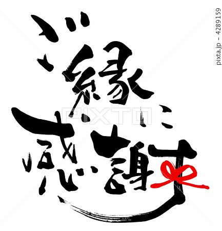 我最感謝的人---405 王昱翔/指導老師:李建雄老師 - 98學年度四 …_插圖