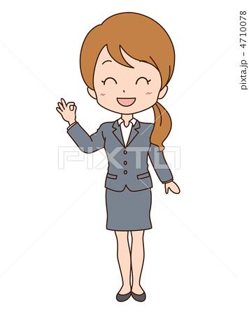 人物イラスト素材,女性,ビジネス,案内